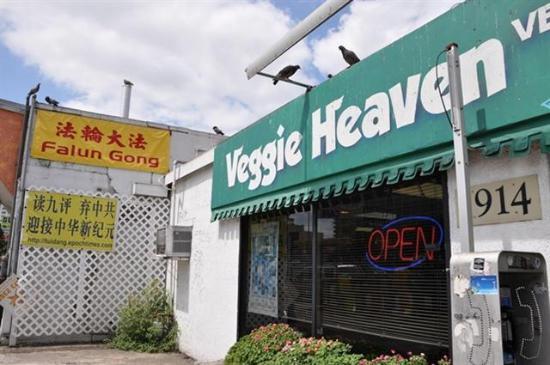 Veggie Heaven