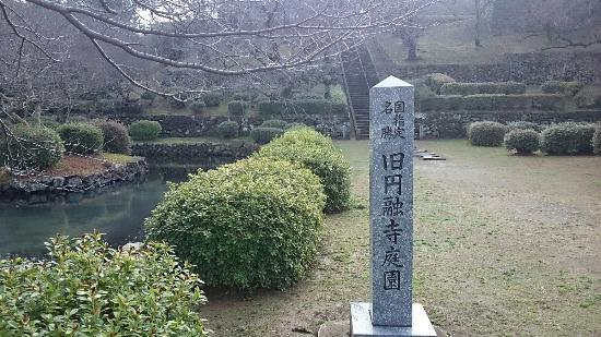 Former Entsuji Temple Garden