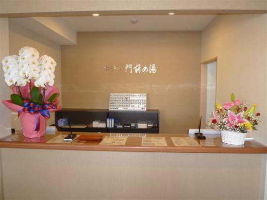 Hotel Monzen no Yu: 門前の湯フロント
