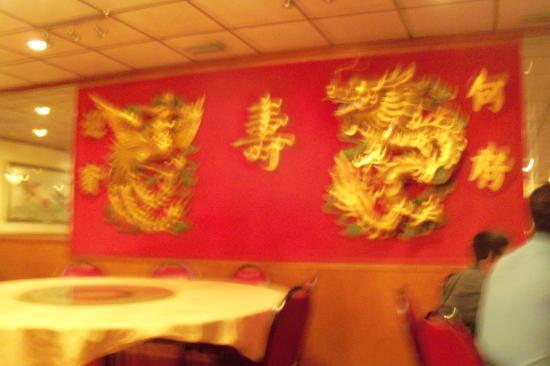 Sang's Chinese Food