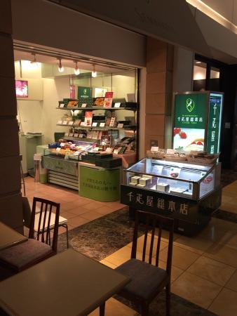 Sembikiya Haneda Airport 2nd Passenger Terminal