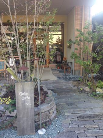 Cako Cafe