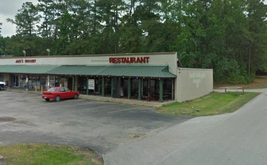El Rio Mexican Restaurant