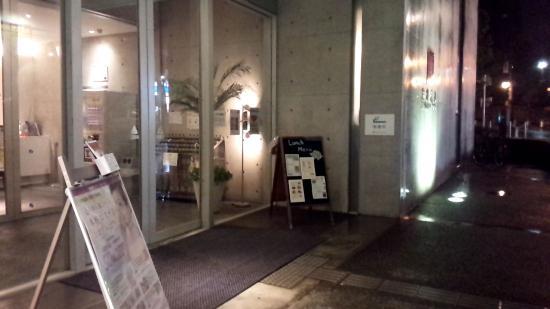 Naturespa Takarazuka