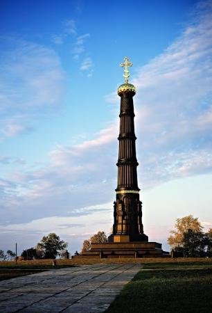 Monastyrshchino, روسيا: Колонна-памятник Дмитрию Донскому на Красном холме Куликова поля