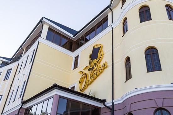Restaurant-Hotel Complex Onegin