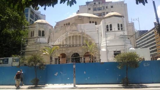 Judaico de Sao Paulo Templo BethEl Museum