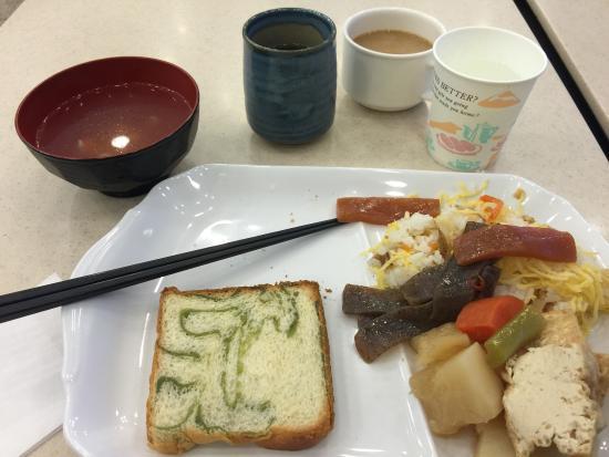 Toyoko Inn Kyoto Gojo Karasuma: Breakfast