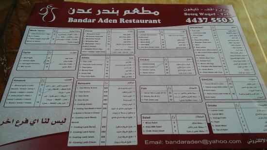 Bandar Aden : The menu (luckily the waiter helped me order!)