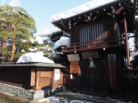Fujii Art Gallery (Fujii Bijutsu Mingei-Kan)