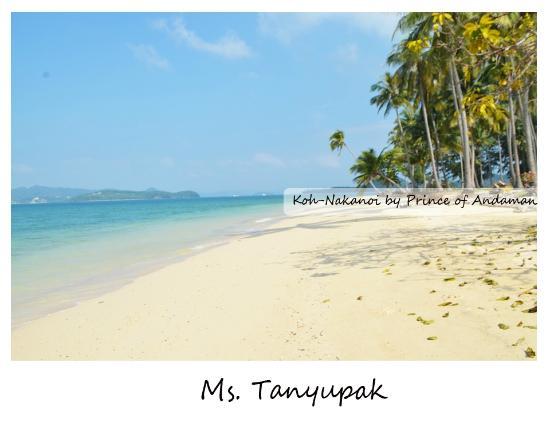 Ko Nakha Noi, تايلاند: เกาะนาคาน้อย