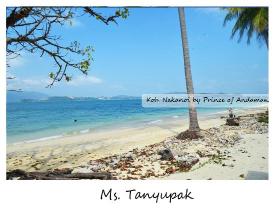 Ko Nakha Noi, Thailand: เกาะนาคาน้อย