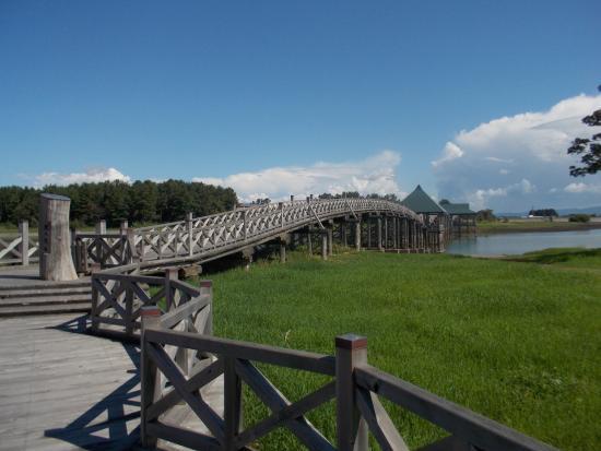 Tsurunomai Bridge: 橋
