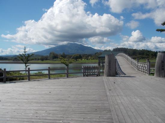 Tsurunomai Bridge: 公園