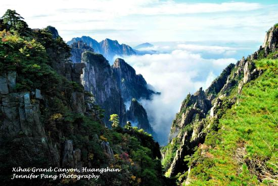 World Heritage Network - Mt. Huangshan Adventure的一日游