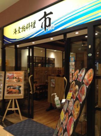 Seafood Cuisine Ichi