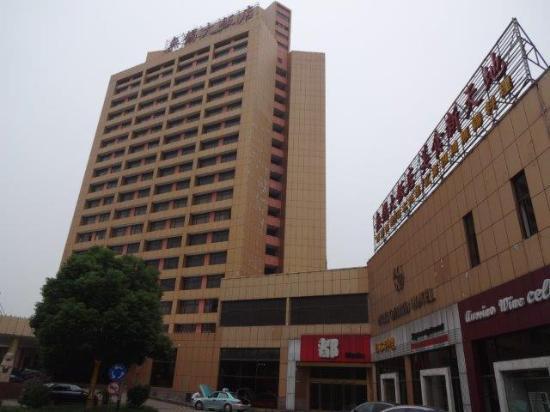 Wuxi Grand Hotel: ホテル全景