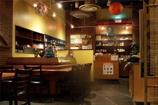 Fujinoya Restaurant