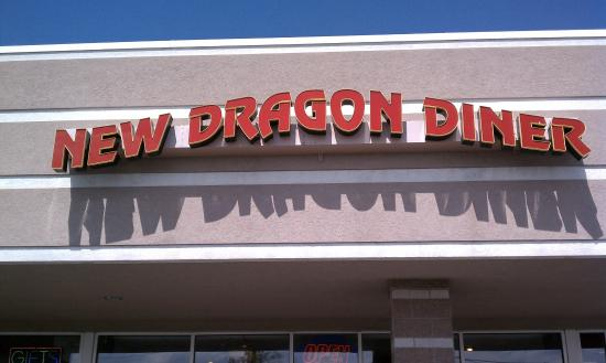 New Dragon Diner