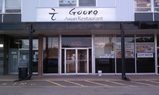 Goong Korean Restaurant