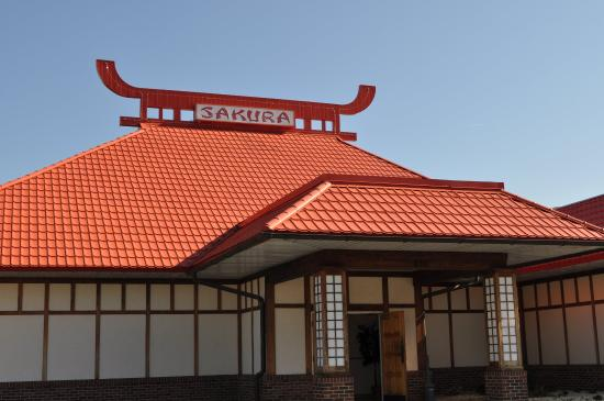 ‪Sakura Japanese Steakhouse‬