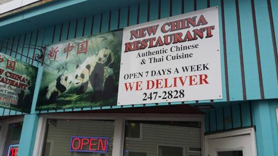 New China Restaurant