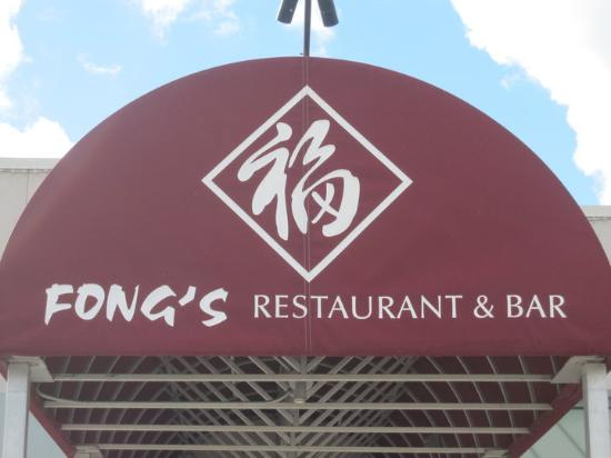 fong s restaurant bar prior lake updated 2019 restaurant rh tripadvisor com