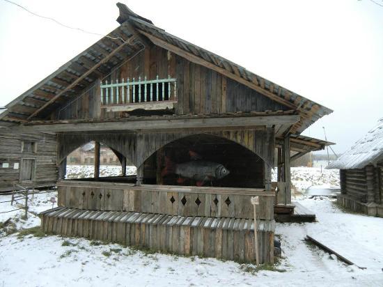 Myshkin Folk Museum