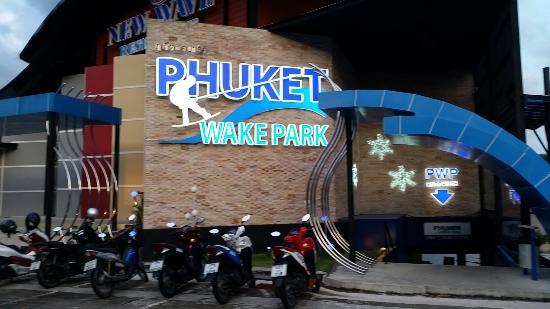Phuket Wake Park Apartments: Entrence