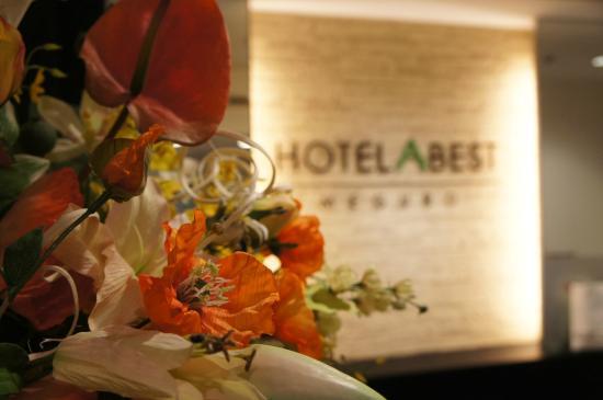 Hotel Abest Meguro: ホテル3階フロント