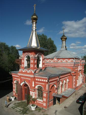 Church of the Holy Martyrs Faith