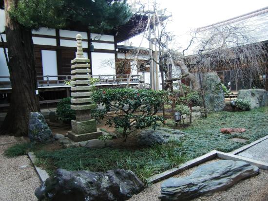 Shiki, Japão: 美しい中庭