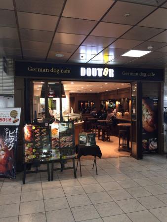 Doutor Coffee Shop Haneda Airport