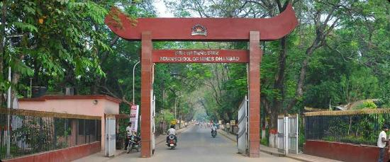Dhanbad, Inde : Entrance gate of ISM