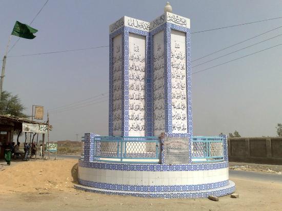 Sanghar照片