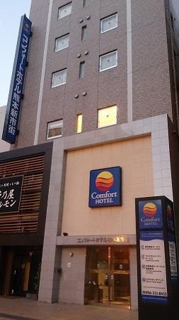 Comfort Hotel Kumamoto: 馬肉料理店の隣です