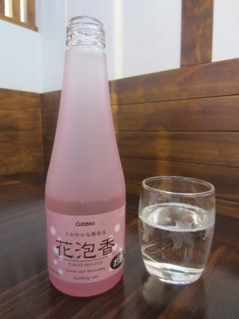 Sasanoki Japanese Kitchen : My drink - Sparkling Sake!
