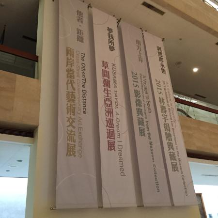 Kaohsiung Museum of Fine Arts : Yayoi will be here soon!!!