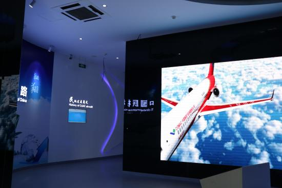 Shanghai Aerospace Enthusiasts Centre