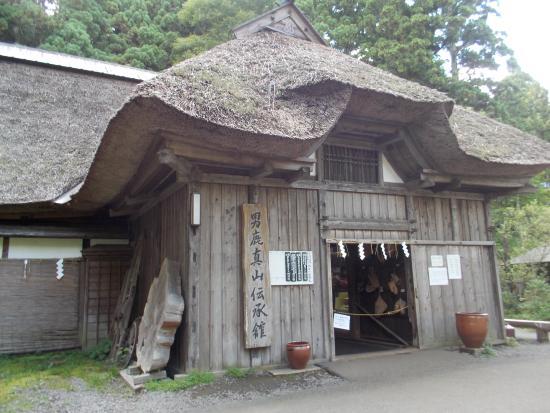 なまはげ: fotografía de Ogashinzan Traditional Museum, Oga - TripAdvisor