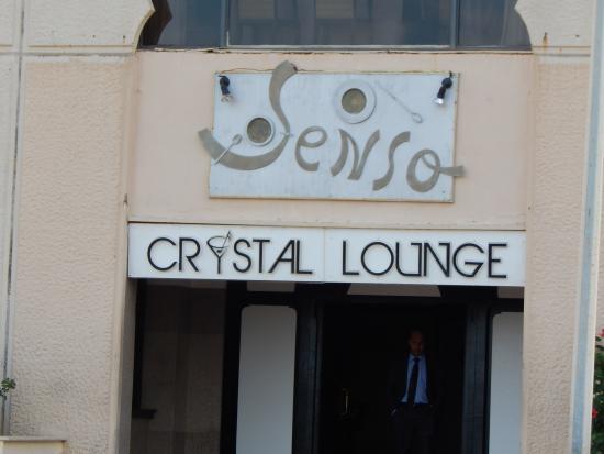Hilton Alger : Karaoke Bar