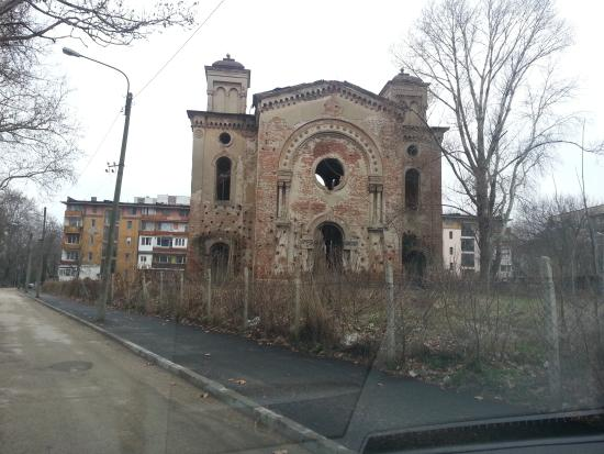 ‪Vidin Synagogue‬