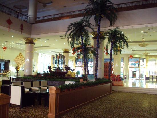 Nanshan International Conference Center Hotel: Hotel lobby