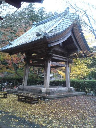 Komatuji Temple