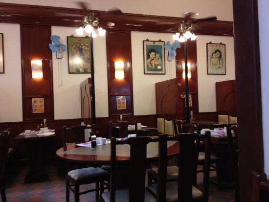 Dim Sum Restaurant: Decor