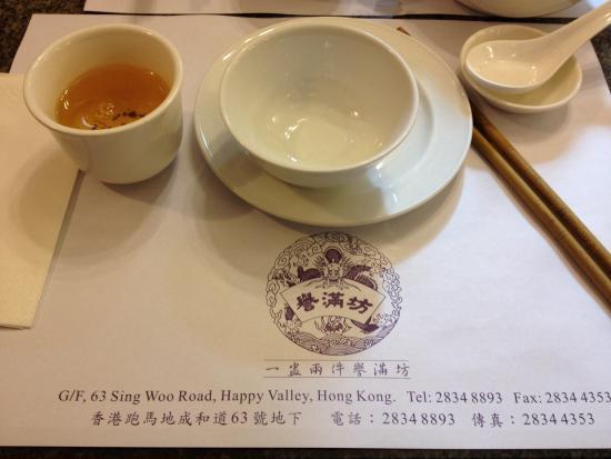Dim Sum Restaurant: Table setting
