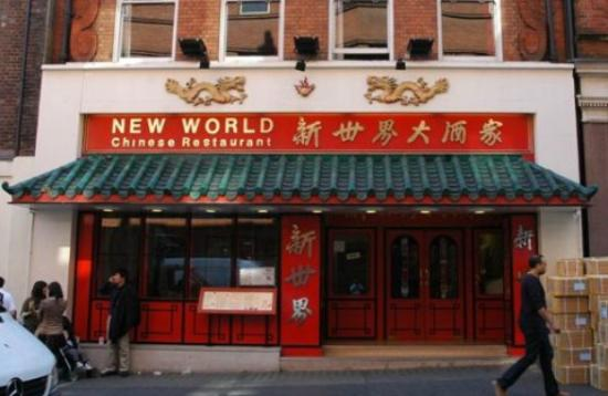 New world gerrard st picture of new world chinese for Asian cuisine restaurant names