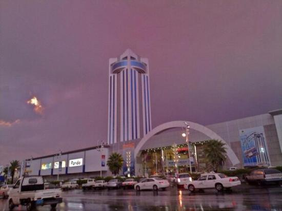 Taif's Heart Mall