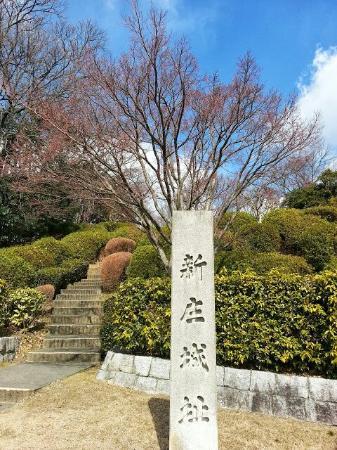 Yashikiyama Park