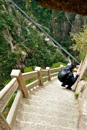 World Heritage Network - Mt. Huangshan Day Tour